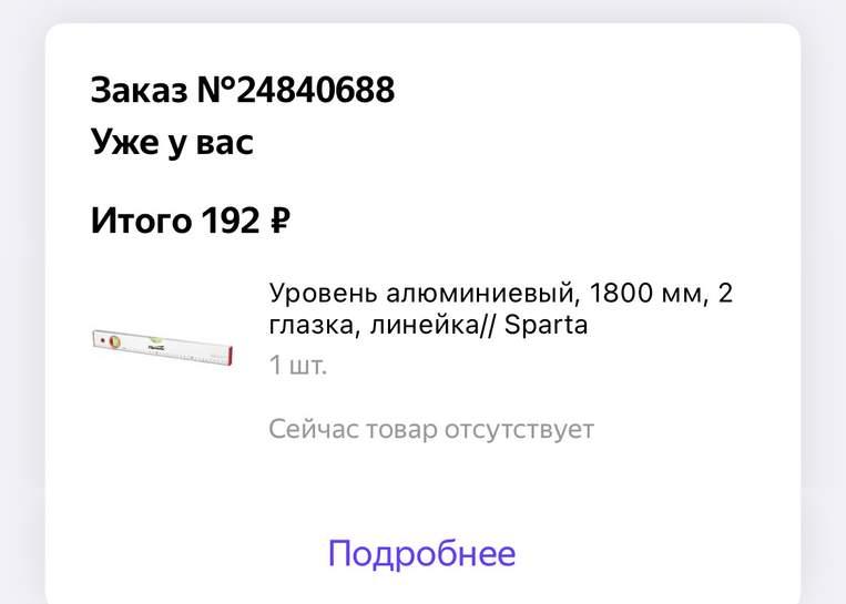 2471420-05sRs.jpg