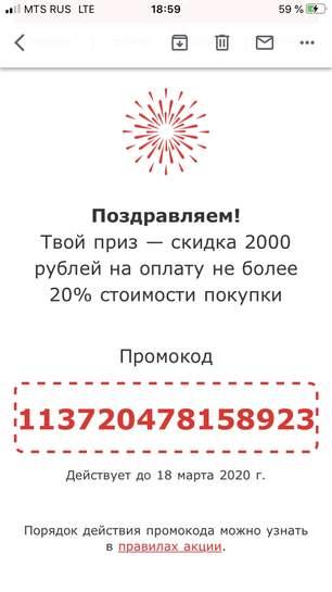 1490625-0IvGb.jpg