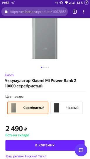 60060.jpg