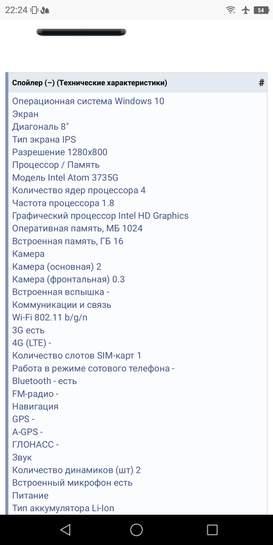 544782-1LwMO.jpg