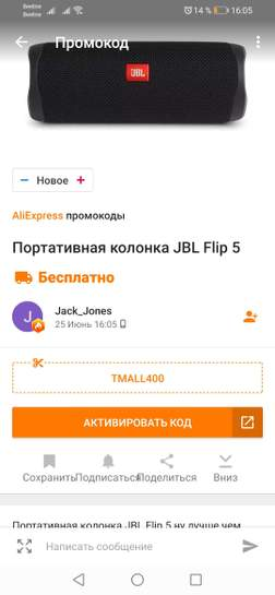 2112183.jpg