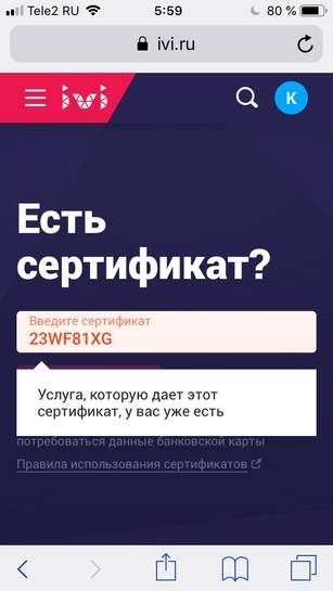 46343-39oN4.jpg