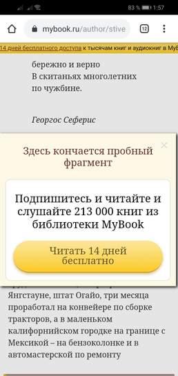 578801.jpg