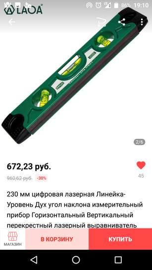 710984-3E2ki.jpg