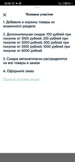 2117753-3OWqr.jpg
