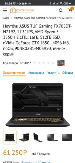 2615340-3p4Yz.jpg