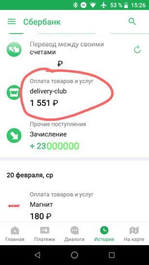 3970344491551263550.jpg