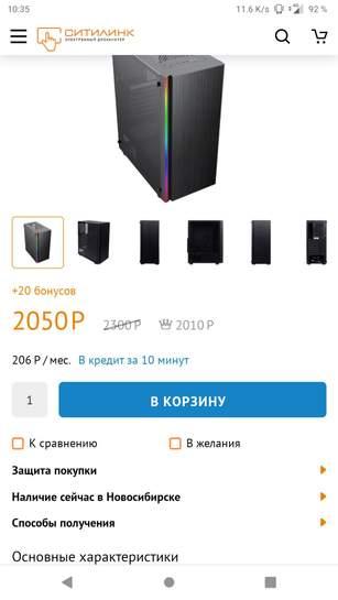 1300900-4KNcH.jpg