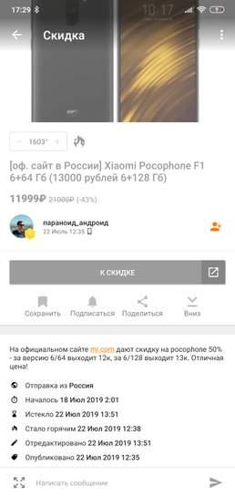 533966-4UY8v.jpg