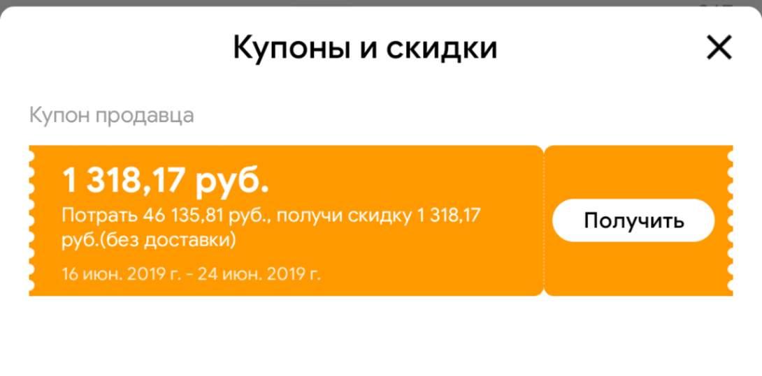 13366404381560951576.jpg