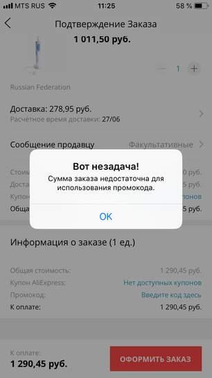 391667-578rv.jpg