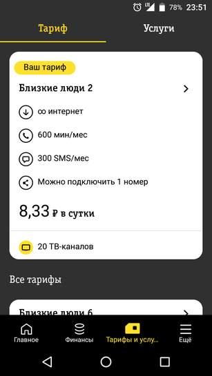 2283696.jpg