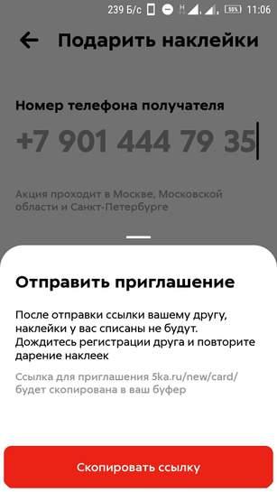 2517684-59eej.jpg