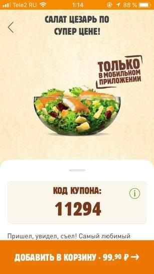 71001-5PyZU.jpg