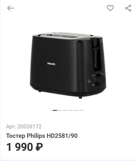2563205-7I5RV.jpg