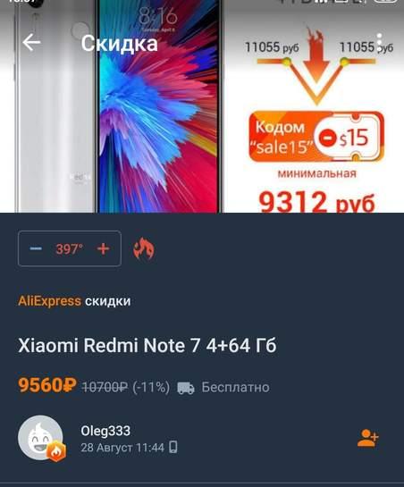 590433.jpg