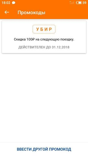 108585-7Ylhn.jpg