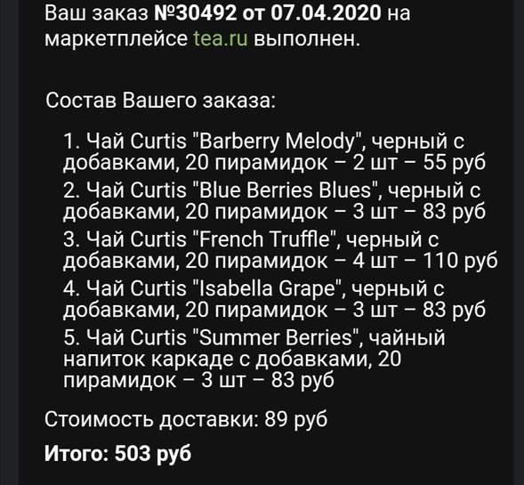 2670230-7tyz2.jpg