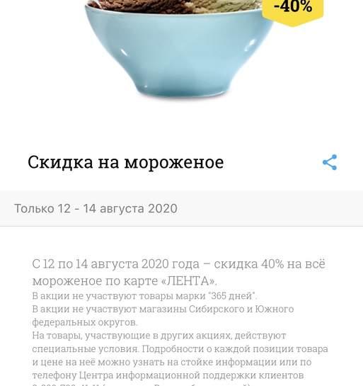 2351638-8WS7E.jpg