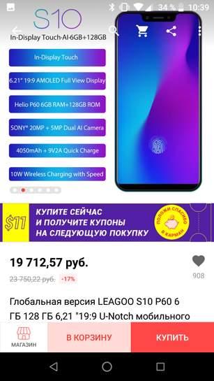 12753733561551505198.jpg