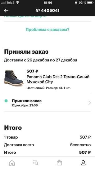 126132-A3uuY.jpg
