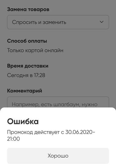 2305918-ADigX.jpg