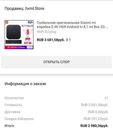 1003787-AMV7i.jpg