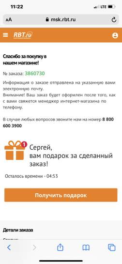 2536183-B1VRg.jpg
