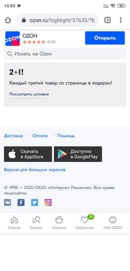 1337993-BH58o.jpg