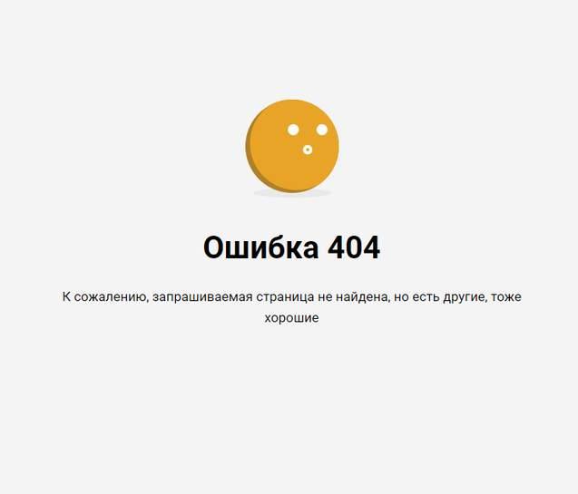 2453215-BQdPV.jpg