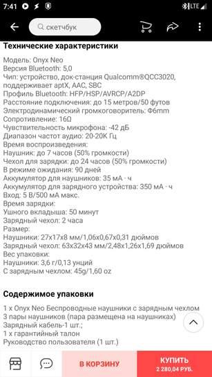 2559142-BdizX.jpg