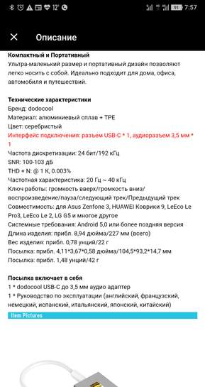 351319-BhKmb.jpg
