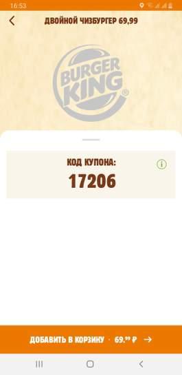 500349-BxHCg.jpg
