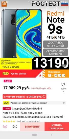 2314553-C5S9s.jpg