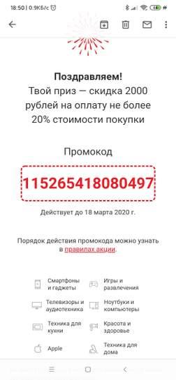 1490603-C9NVE.jpg