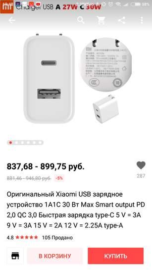 455179-CQA88.jpg
