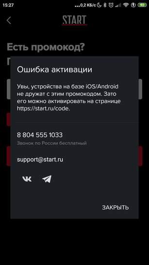 614266-ClpNX.jpg