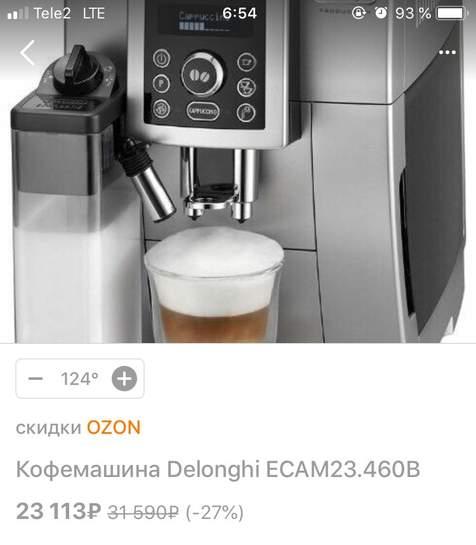 1752286-Cut9R.jpg