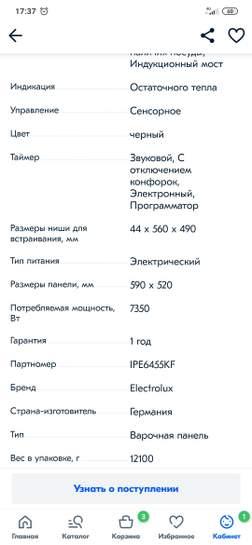 2346473-D7LKn.jpg
