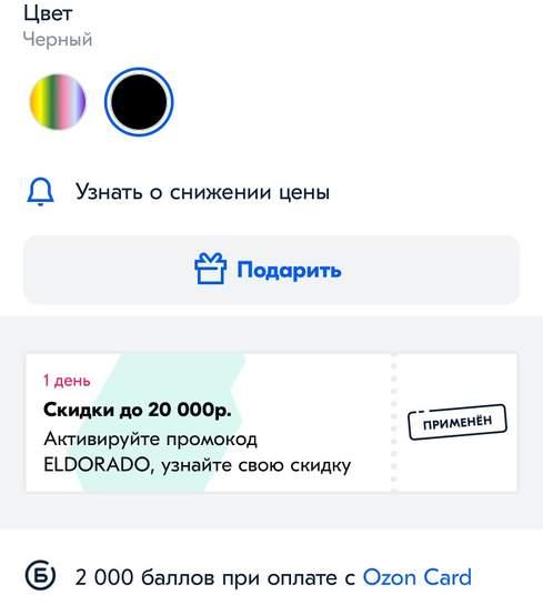 2480920-DEZZv.jpg