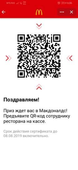 520433-DI1W1.jpg