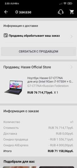2558779-DKtxy.jpg