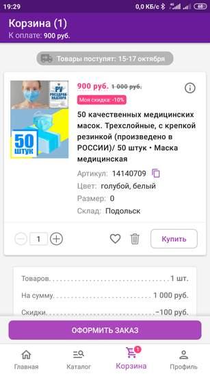 2668434-DM9E7.jpg