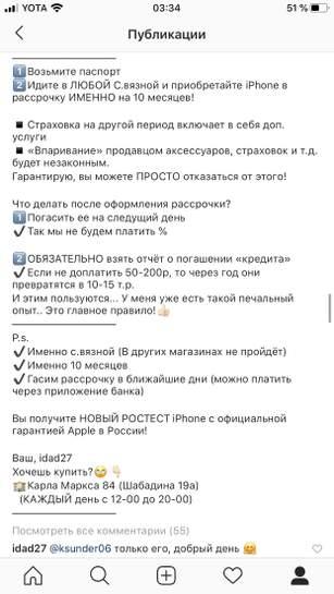 658960-DMVcq.jpg