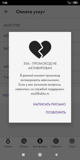 659701-DQyom.jpg
