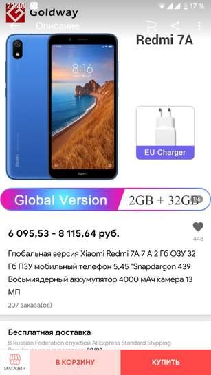 450595-DlUaK.jpg
