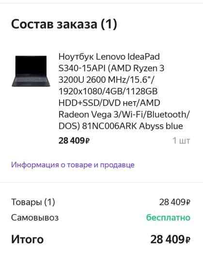 608243-DvGfU.jpg