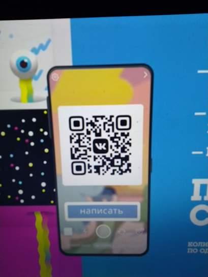 1313587-DyHBa.jpg
