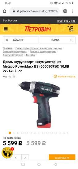 1187037-DzNKu.jpg