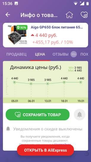1333398.jpg